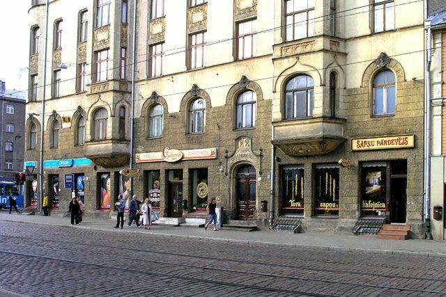 """""""Gardumiņš pluss"""" SIA, konditorejas cehs - kafejnīca"""