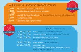 Kārsavas novada svētki - 2014 - attēls