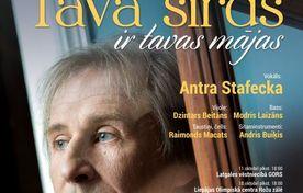 Ulda Marhileviča autorkoncerts Tava sirds ir tavas mājas - Изображение
