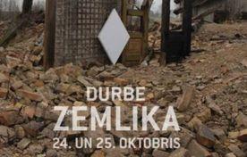 Festivāls Zemlika 2014 - attēls
