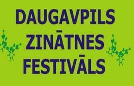 9. Daugavpils Zinātnes festivāls - a picture
