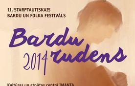 11. starptautiskā bardu un folka festivāla Bardu rudens 2014 noslēguma koncerts - attēls