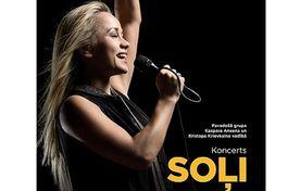 """Aijas Andrejevas koncerts """"Soļi"""" - attēls"""