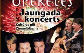 Operetes Jaungada koncerts / Trīs tenoru vakars/ - attēls