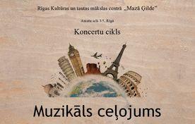 Muzikāls ceļojums - attēls