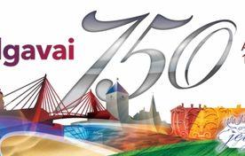 Jelgavas pilsētas svētki - 750 - attēls
